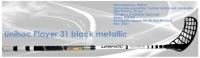 UNIHOC Player 31 black metallic