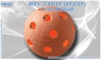 CR8ER (КРАТЕР)