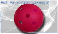 CLASSIC (КЛАССИК)